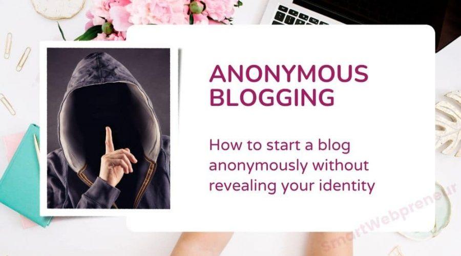 anonymous blogging